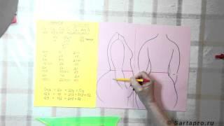Чертеж на фигуру с галифе, с животом от Светланы Поярковой (презентация к курсу)
