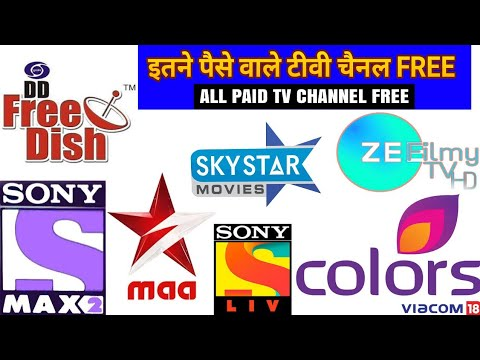 BREAKING NEWS  DD FREE DISH  LATEST UPDATE 25 November 2018
