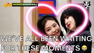Jenlisa Moments in Knowing Bros Full Episode