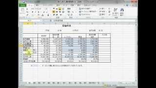 【マニュアル・解説】食材・飲材 棚卸管理表フォーマット(Excel版)