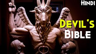 Devil's Bible - Codex Gigas Explained in Hindi (शैतानी किताब)
