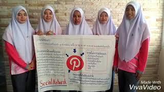 Social Network (pinterest)