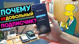 Жесткий Ремонт смартфона Xiaomi Redmi 5 Plus | Слетел imei и модем и полная разблокировка MI Account