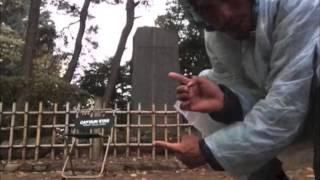 【文学賞】宗谷岬~東京ズッコケ散歩84 宮沢賢治の詩碑の前でコケル!!【クラムボン】