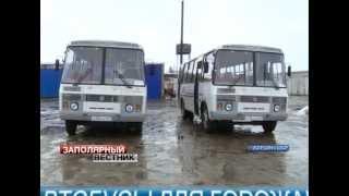 Автотранспортное предприятие Нарьян-Мара обновило автопарк
