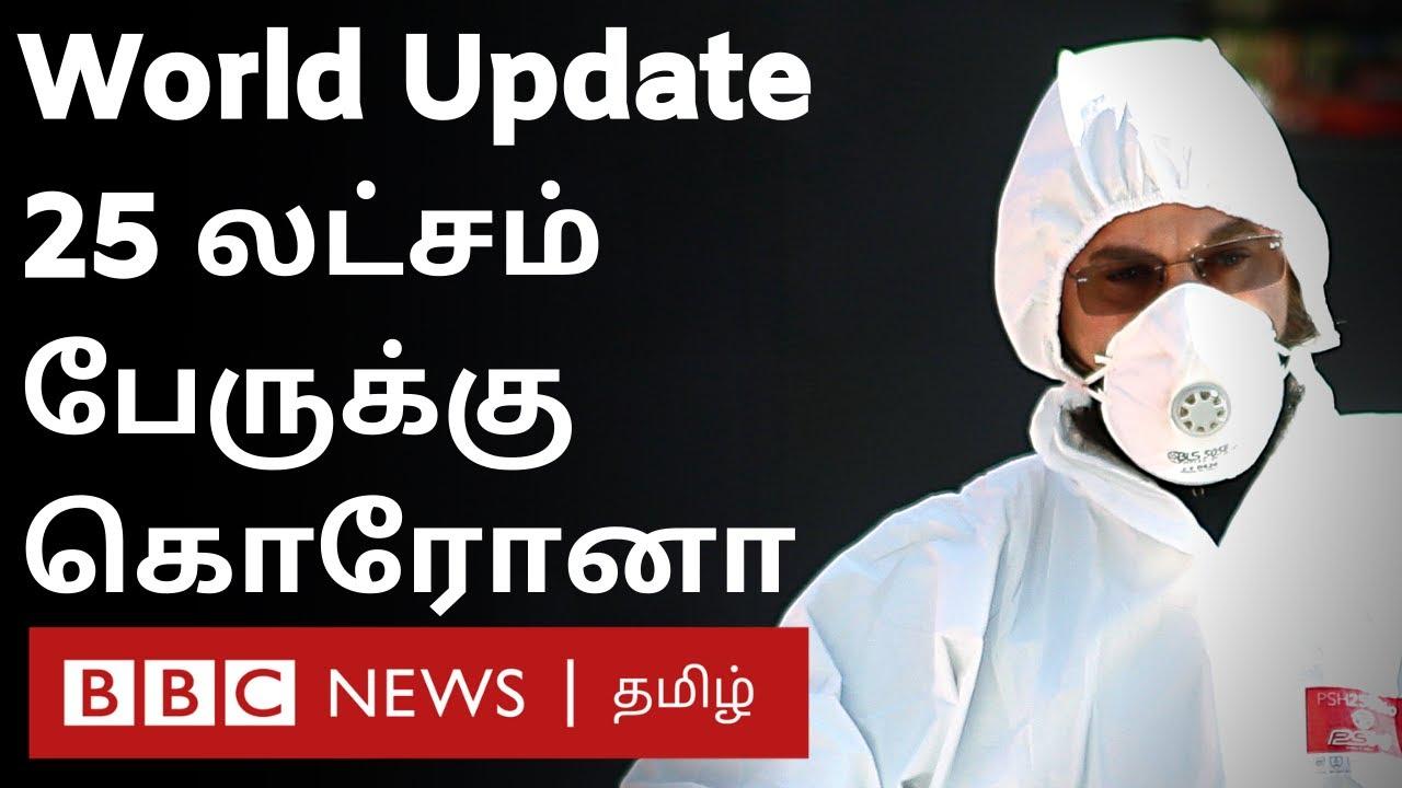 Corona World Update : Saudi, UAE, Singapore, Malaysia, India report
