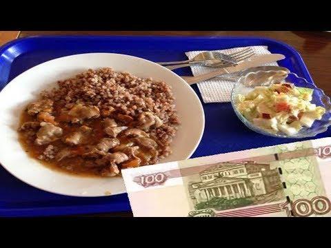 Лайфхак: где поесть на 100 рублей в центре Ярославля?