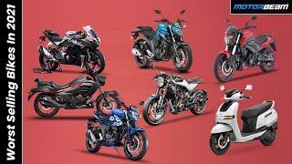Фото 2021 Worst Selling Bikes - Ab Tak Ki   MotorBeam हिंदी
