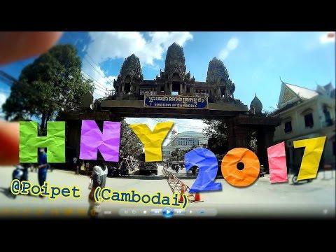 Happy New Year 2017 at Poipet,Cambodia (สวัสดีปีใหม่ 2560 ที่ปอยเปต,กัมพูชา)