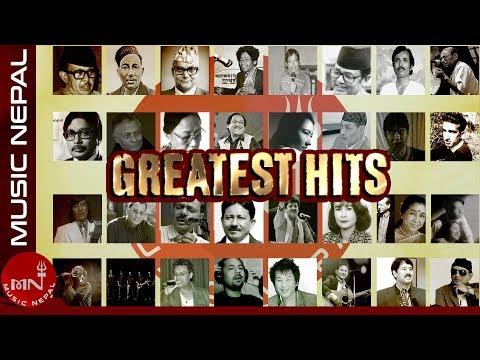 Nepali Greatest Hit Songs | Music Nepal | Narayan Gopal | Udit Narayan | Aruna Lama