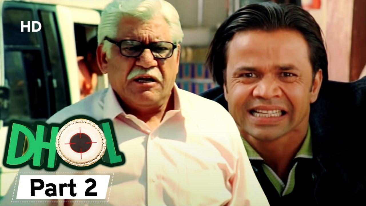 Download Dhol - Superhit Bollywood Comedy Movie - Part 02 - Rajpal Yadav - Sharman Joshi - Kunal Khemu