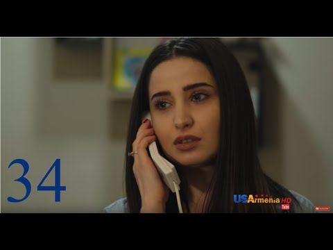 Yntanekan gaxtniqner 2 Episode 34 Skesury