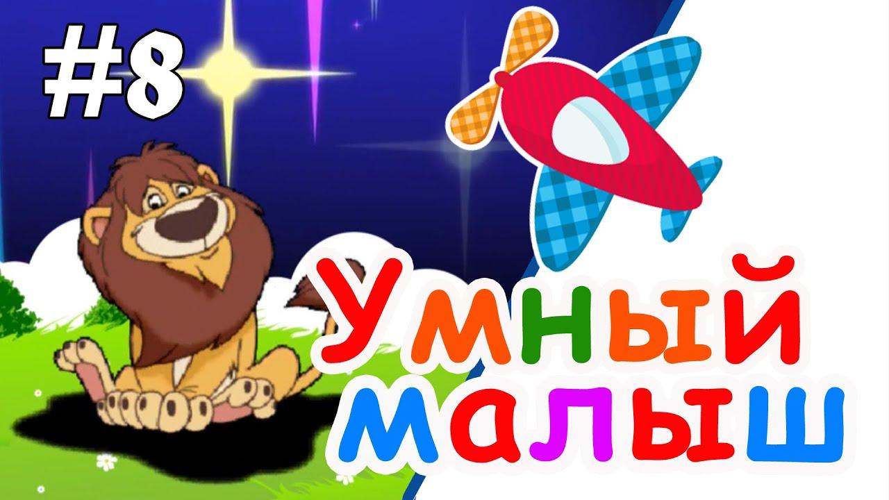 Капуки Кануки. Мультфильмы и видео для детей.