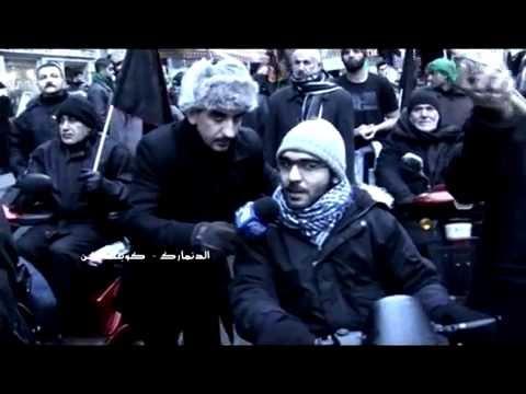 Masira Ashooraa Copenhagen 2011-مسيرة عاشوراء كوبنهاجن 1433