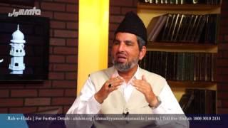 Urdu Rahe Huda 25th June 2016 Ask Questions about Islam Ahmadiyya
