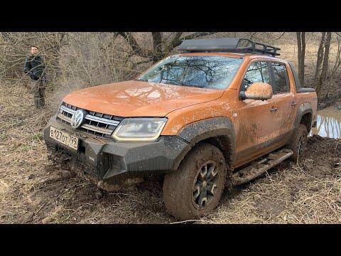 Взял Amarok, рванул на бездорожье - что сможет Volkswagen?
