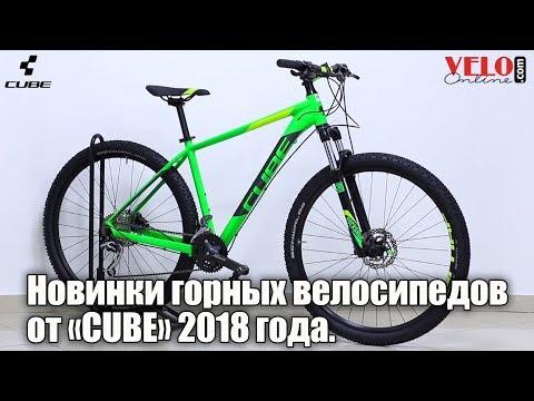 Новинки горных велосипедов