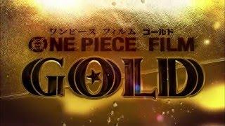 ONE PIECE FILM GOLD 予告編 山口由里子 検索動画 41