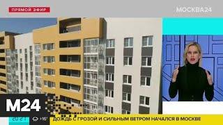 Глава Депстроя Москвы рассказал о планах на строительство - Москва 24