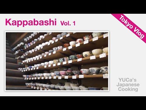 Tokyo Guide : Kappabashi