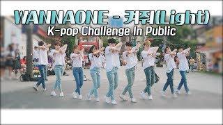 [Cover] Wannaone - Light | 워너원 - 켜줘 | Kpop In Public Challenge | 서울대학교 방송댄스동아리 222Hz | J2N Presents