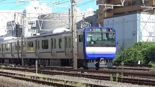 【甲種・試運転あり】東海道本線 走行シーン集 E231系・E233系・E235系・E261系・EH500・EF65・小田急5000形