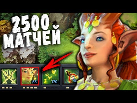 видео: ЗАДРОТ ЭНЧИ на 6500 ММР! enchantress 2500 matches dota 2