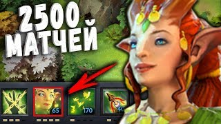 ЗАДРОТ ЭНЧИ на 6500 ММР! ENCHANTRESS 2500 MATCHES DOTA 2