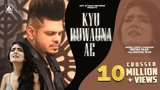New Punjabi Song 2021 | SUCHA YAAR : KYU RUWAUNA AE ( Video Song )  | Latest  Punjabi Songs 2021