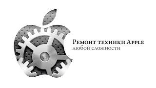 Ремонт Apple в Барселоне(, 2013-08-29T16:22:15.000Z)