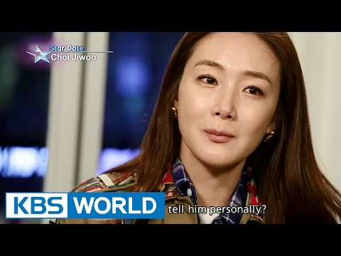 Guerilla Date - Choi Jiwoo (Entertainment Weekly / 2016.02.1