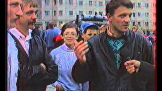 Надым. 20-летие
