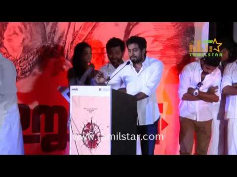 Urumeen Movie Audio Launch Part 1
