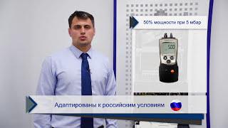 видео Котёл газовый настенный Baxi LUNA-3 Comfort 1.240 Fi