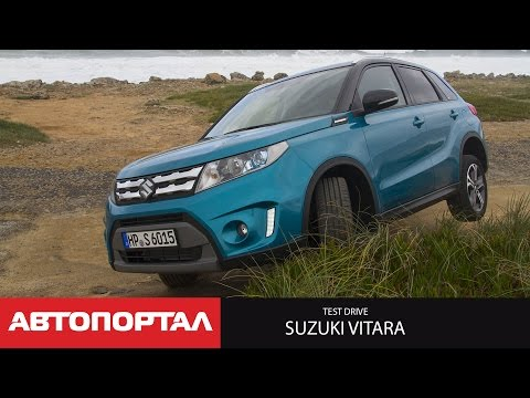 Test drive Suzuki Vitara 2015 (English version)