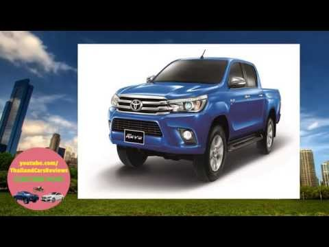 Beautiful 2016 Toyota Hilux Price Reveal  YouTube