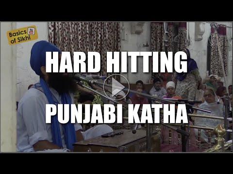 Hard Hitting Punjabi Katha - Fateh Nagar, Delhi