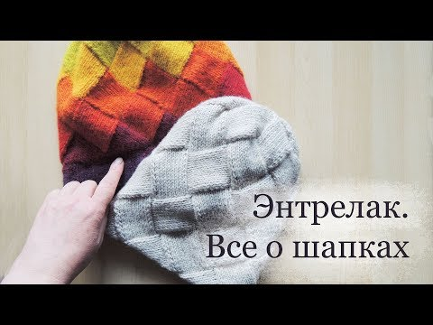 Вязаная шапка в стиле пэчворк спицами