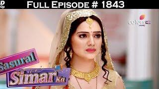 Sasural Simar Ka - 28th May 2017 - ससुराल सिमर का - Full Episode (HD)