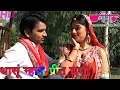 Thasu Mhane Preet Ghani | Rajasthani Traditional Song | New Marwadi Video Songs video