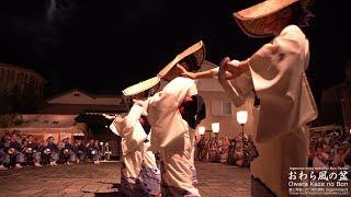 "4k おわら風の盆2017仲日 鏡町舞台踊り2回目 Most beautiful Bon dance ""Owara Kazenobon"""