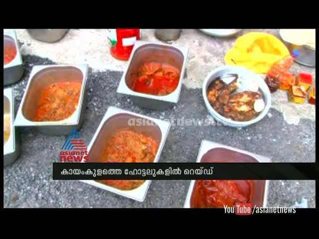 Food Safety Officials Raid Hotels in Kayamkulam