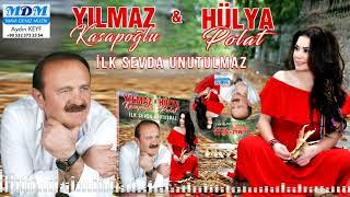 Yılmaz kasapoğlu Hülya Polat İlk Sevda Unutulmaz [ Mavi Deniz Müzik ] Resimi