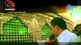 ملا باسم الكربلائي   عطر قبرك أشمّه   يا باب الحوائج موسى بن جعفر ع