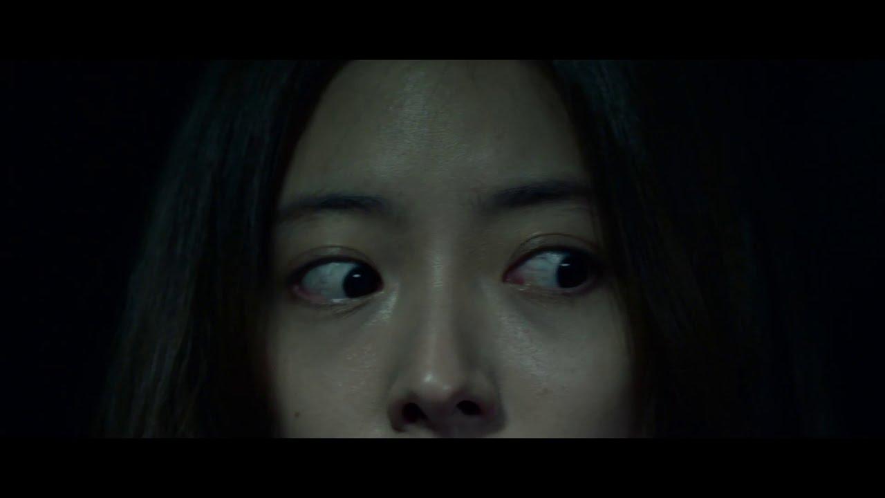 Download Lingering Official Trailer [HD] | A Shudder Original