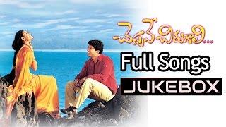 Cheppave Chirugalee Telugu Movie Songs Jukebox ll Venu, Ashima Balla