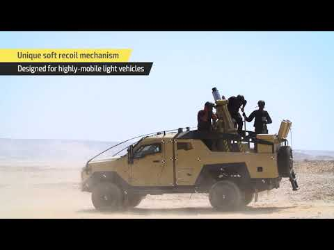 Elbit Systems / SPEAR