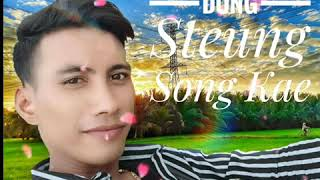 Sro Em Dong Steung Song Kae    Nhạc Khmer theo yêu cầu