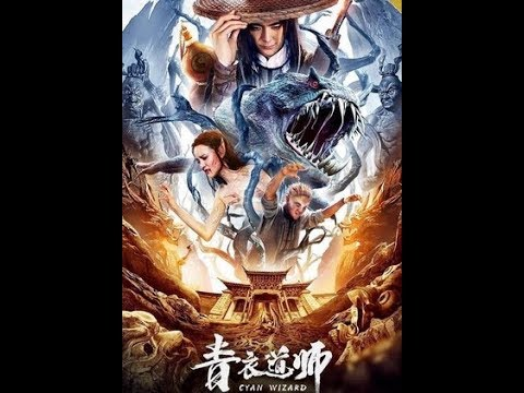 Cyan Wizard Full Action Movie 2019