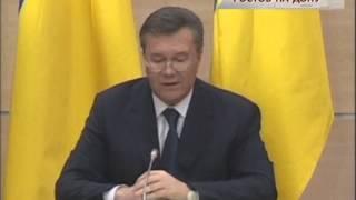 Виктор Янукович дал пресс-конференцию в Ростове-на-Дону - Чрезвычайные новости, 28.02